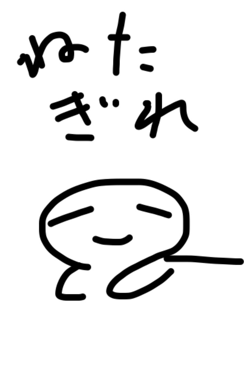 f:id:yori-dori:20200116171951p:plain