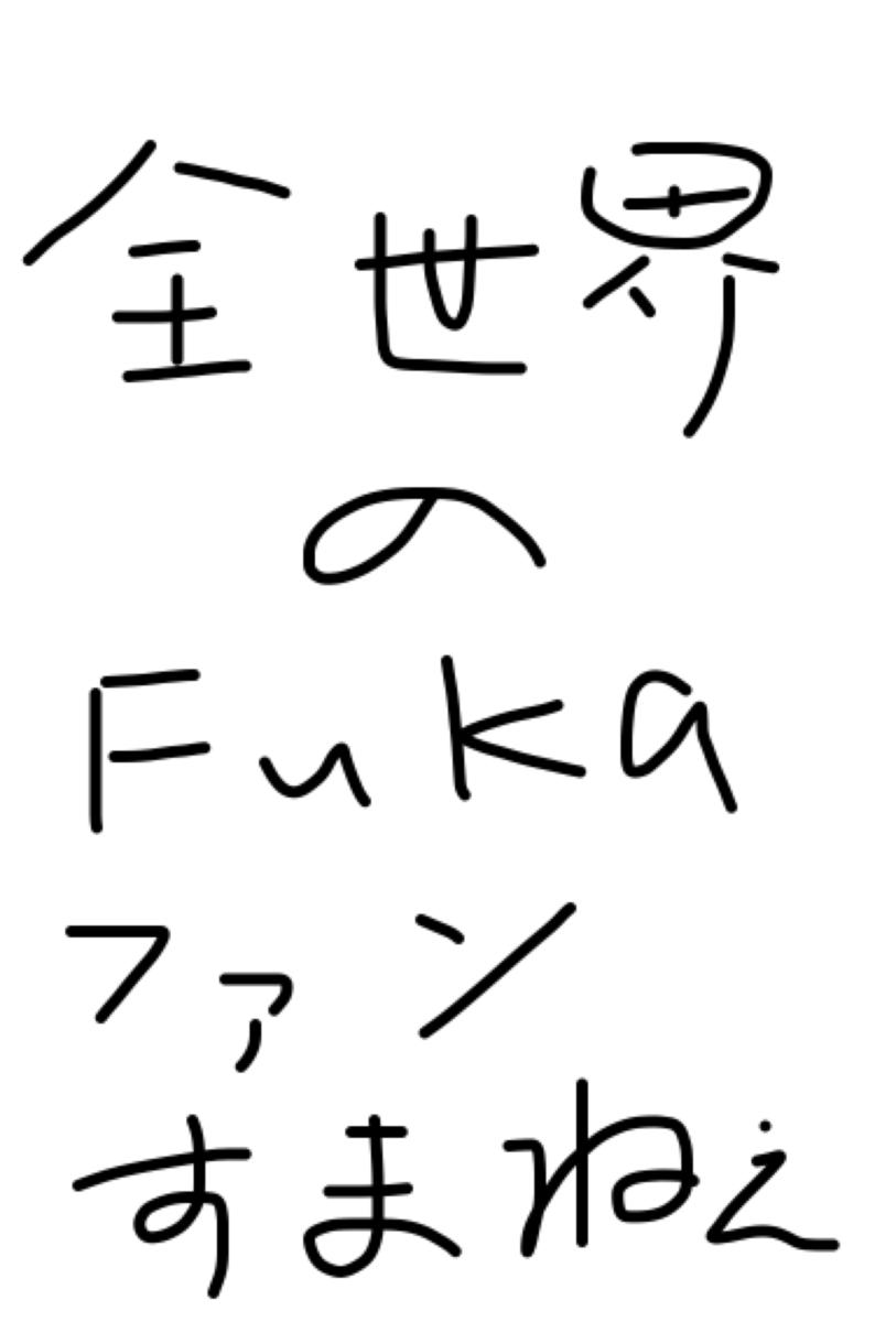 f:id:yori-dori:20200116172032p:plain