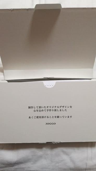 f:id:yori863433:20200205201243j:plain