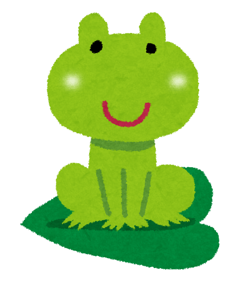 井の中の蛙 - 小さく生きていき...