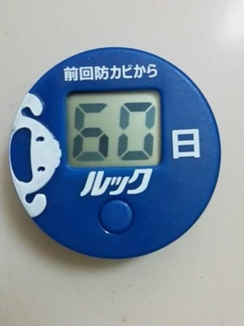 f:id:yorihito:20170223220334j:plain