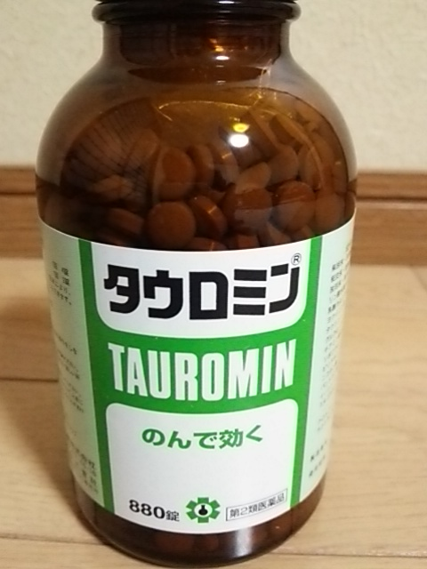 f:id:yorihito:20170314003226j:plain