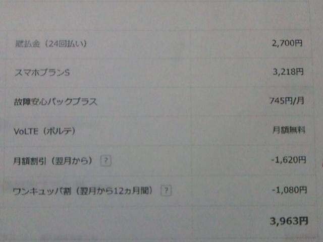 f:id:yorihito:20170419005251j:plain:w250
