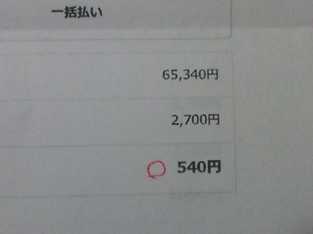 f:id:yorihito:20170419011540j:plain:w250