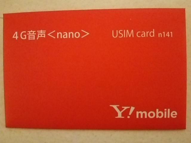 f:id:yorihito:20170429004552j:plain:w250