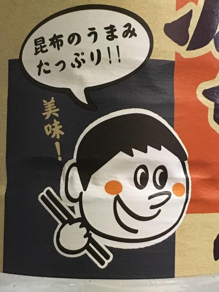 f:id:yorihito:20170713005128j:plain:w200