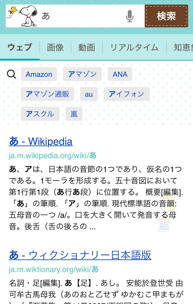 f:id:yorihito:20180330154532p:plain:w200