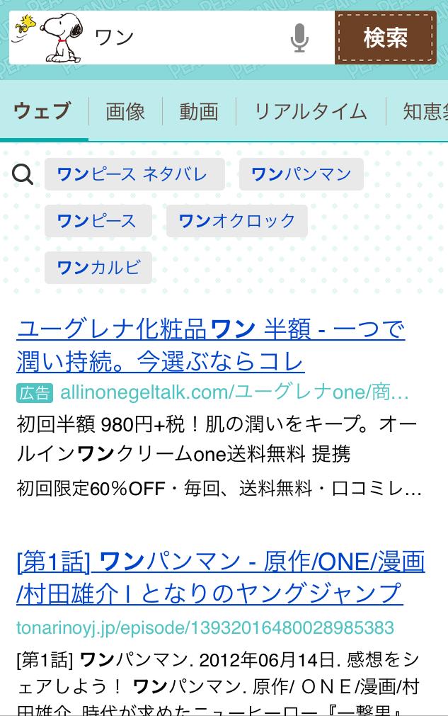 f:id:yorihito:20180330154547p:plain:w200