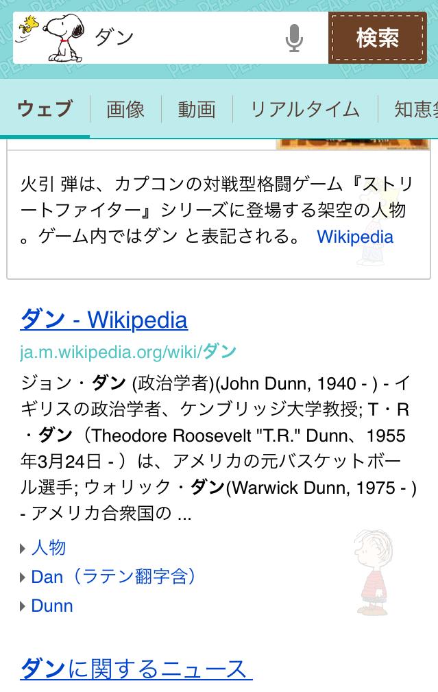 f:id:yorihito:20180330154631p:plain:w200