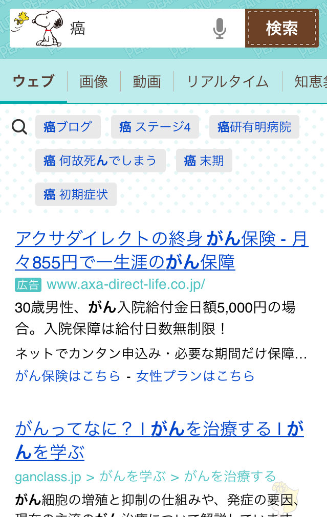 f:id:yorihito:20180330154745p:plain:w200