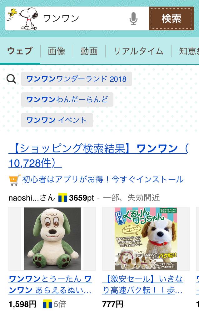 f:id:yorihito:20180330154756p:plain:w200