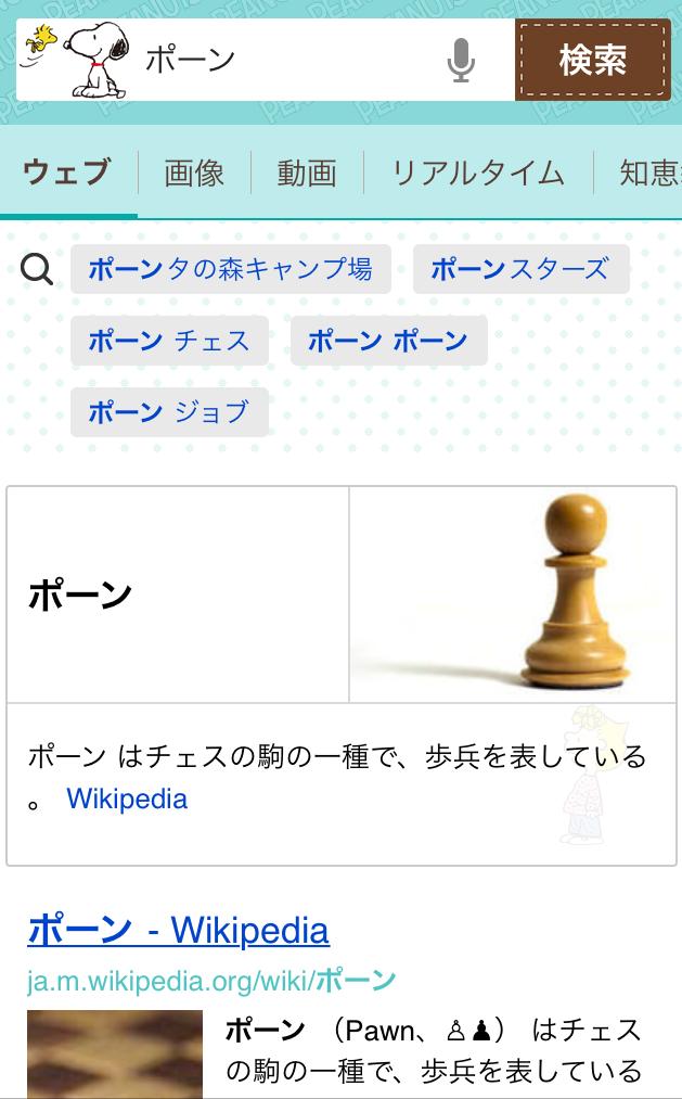 f:id:yorihito:20180330154804p:plain:w200