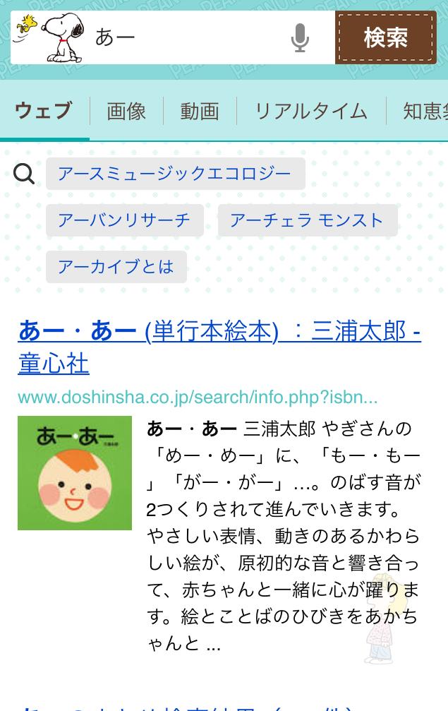 f:id:yorihito:20180330154811p:plain:w200