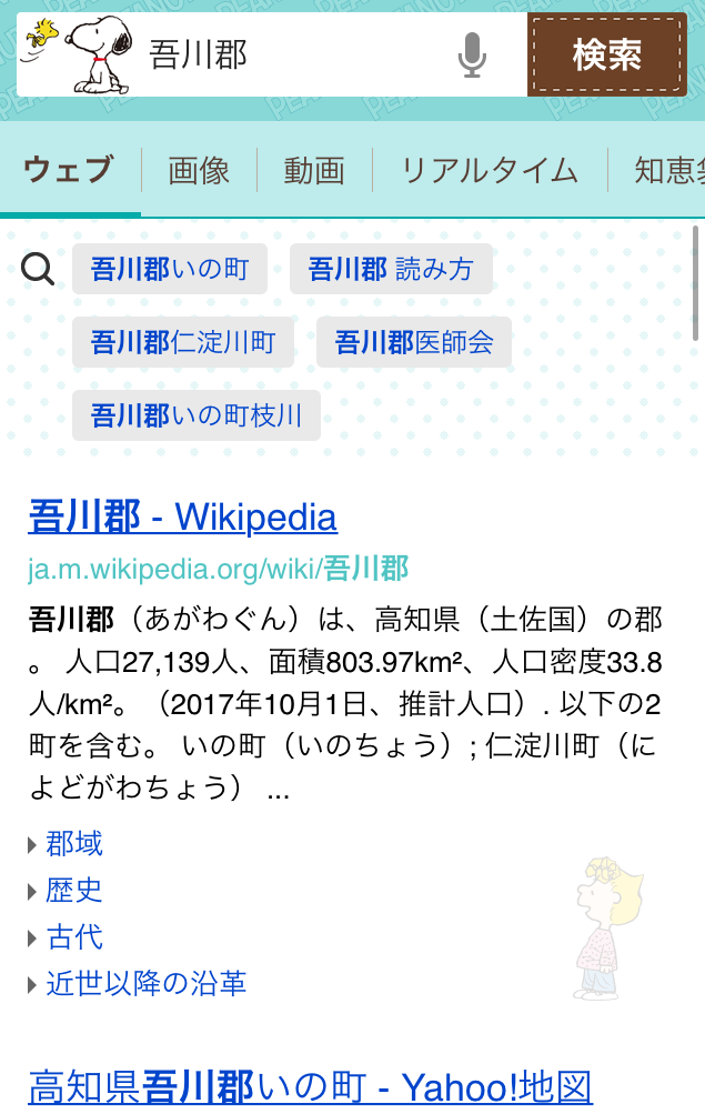 f:id:yorihito:20180330154823p:plain:w200