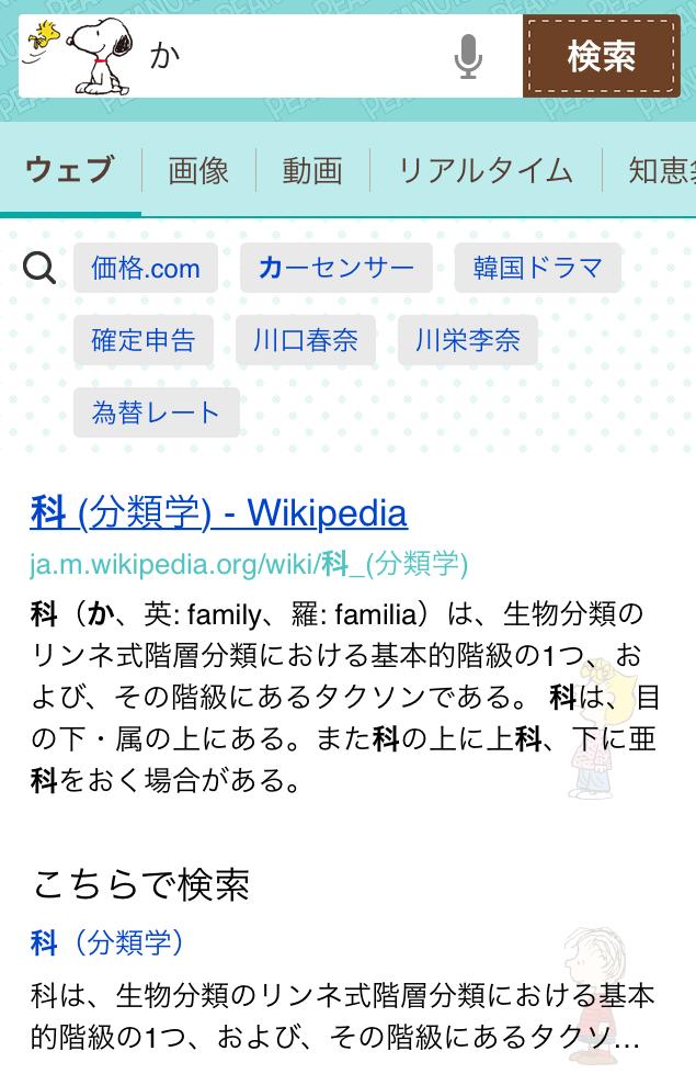 f:id:yorihito:20180330154832p:plain:w200