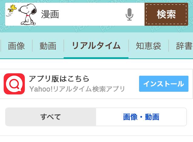 f:id:yorihito:20180330154844p:plain:w200
