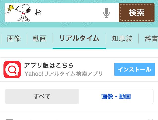 f:id:yorihito:20180330154851p:plain:w200