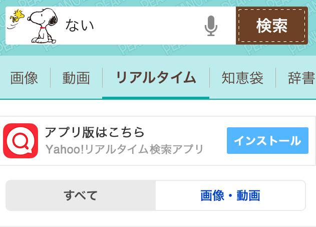 f:id:yorihito:20180330154856p:plain:w200