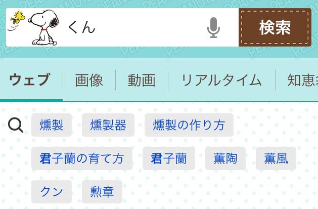 f:id:yorihito:20180331141712p:plain:w200