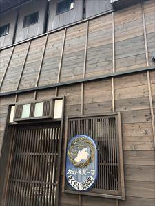f:id:yorihito:20180807152911j:plain:w200