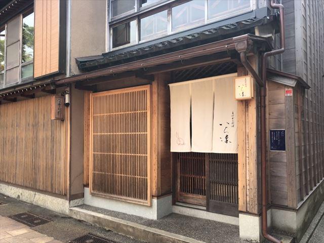 f:id:yorihito:20180808145540j:plain:w200