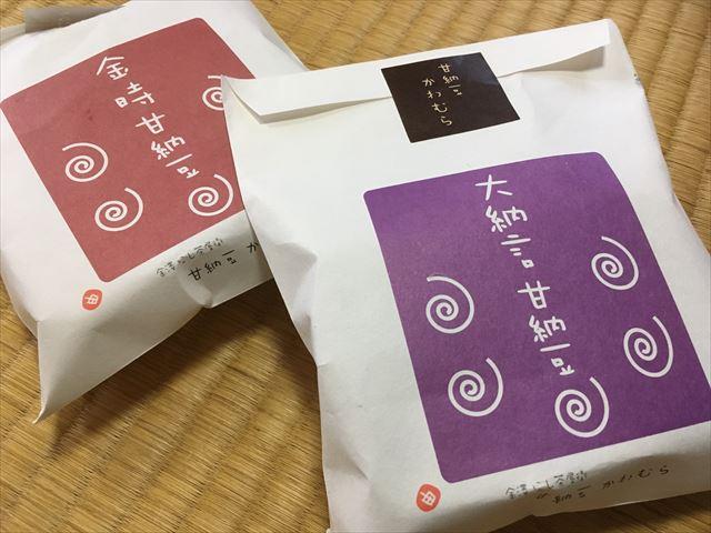 f:id:yorihito:20180808145953j:plain:w200