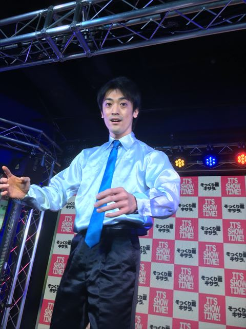 f:id:yorihito:20181122141004j:plain:w150
