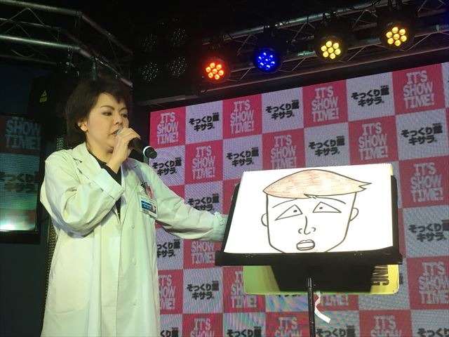 f:id:yorihito:20181122143749j:plain:w200