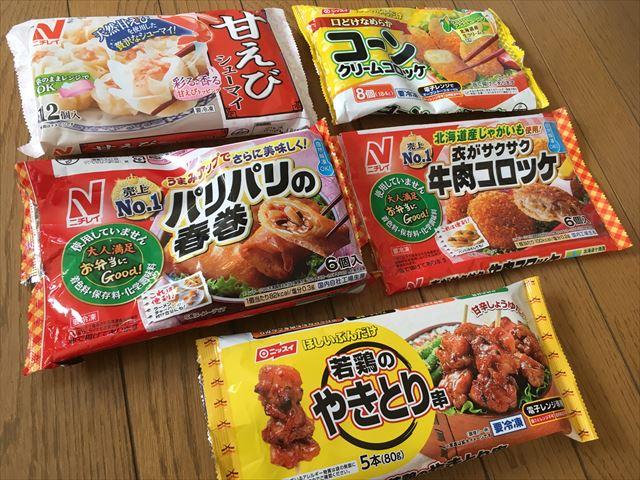 f:id:yorihito:20190620140648j:plain:w200