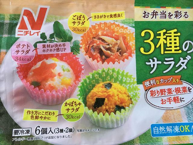 f:id:yorihito:20190621145349j:plain:w200