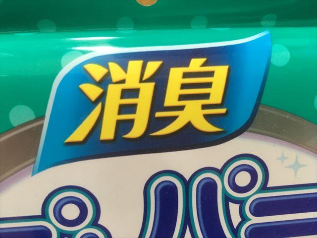 f:id:yorihito:20190722142608j:plain:w200