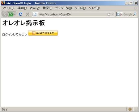 f:id:yorihito_tanaka:20080820193504j:image