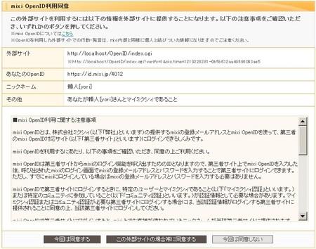 f:id:yorihito_tanaka:20080820193505j:image