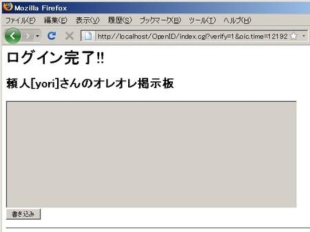 f:id:yorihito_tanaka:20080820193506j:image