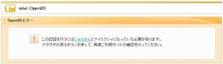 f:id:yorihito_tanaka:20080820195836j:image