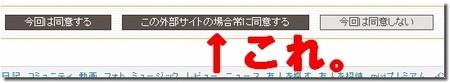 f:id:yorihito_tanaka:20080822174156j:image
