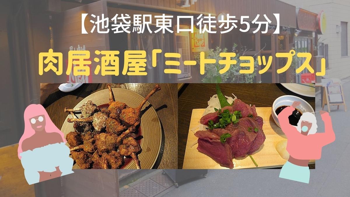 f:id:yorimichi_food:20200621133138j:plain