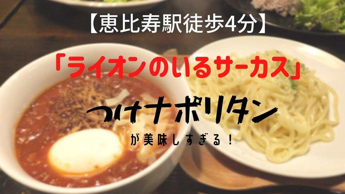f:id:yorimichi_food:20200711145630j:plain