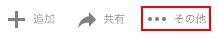 f:id:yorimichi_ticket:20160227192440p:plain