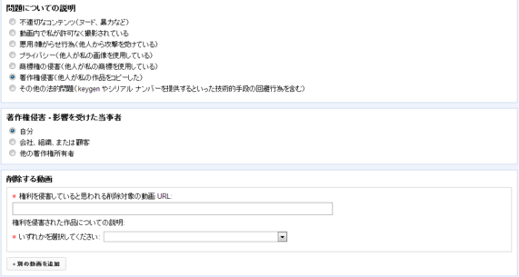 f:id:yorimichi_ticket:20160227192443p:plain