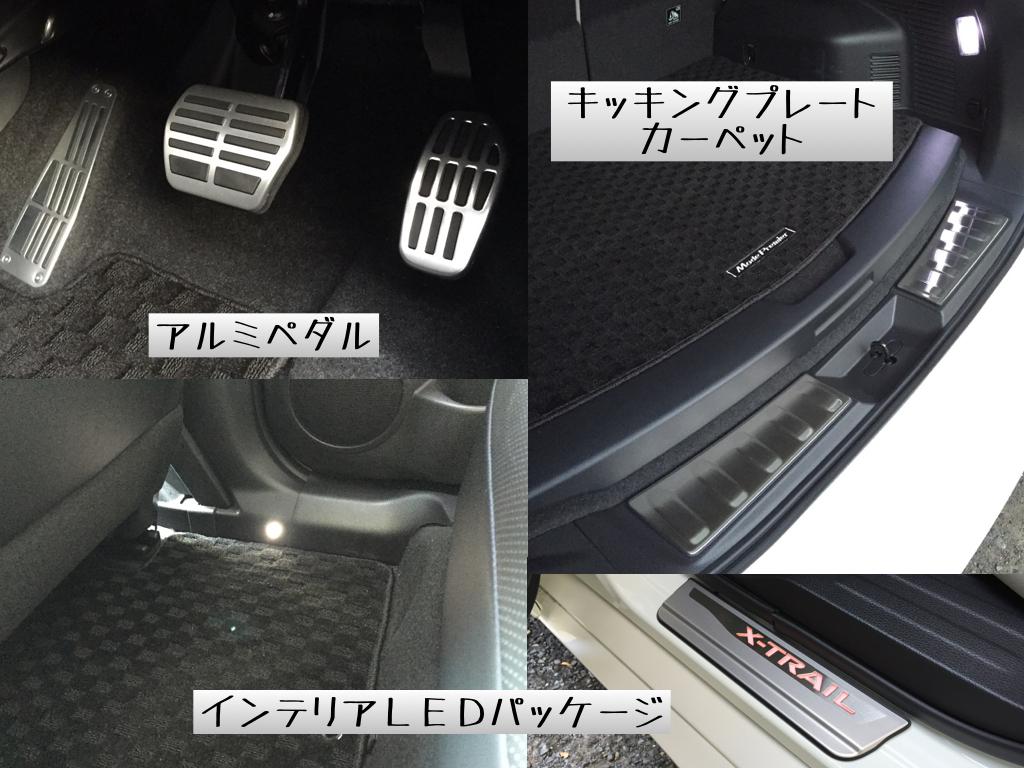 f:id:yorimichi_ticket:20160811152118j:plain