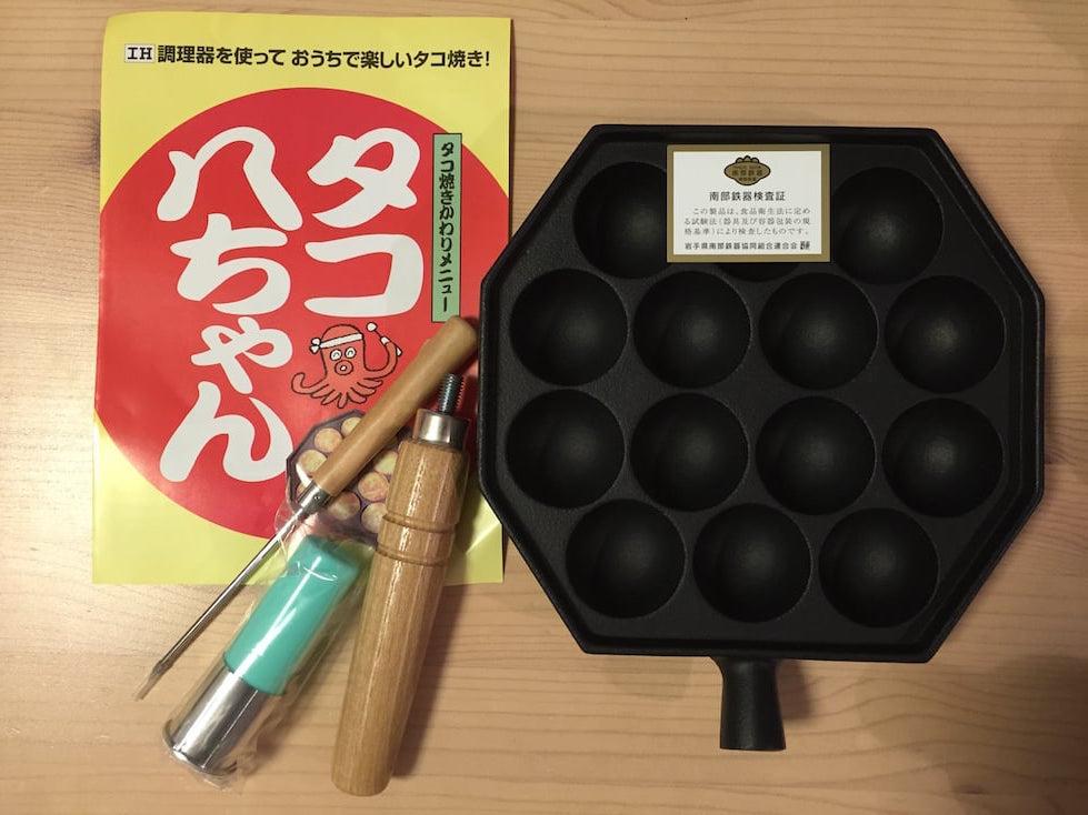 f:id:yorimichi_ticket:20161002155206j:plain