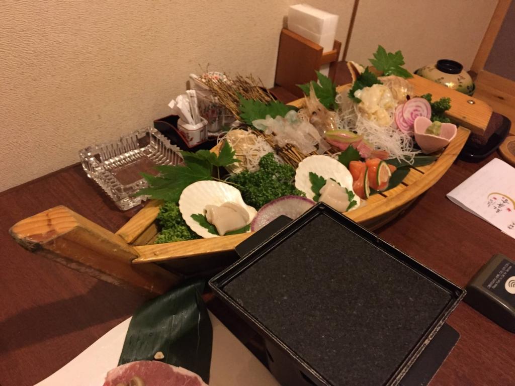 f:id:yorimichi_ticket:20161030163831j:plain