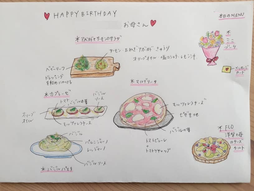 f:id:yorimichi_ticket:20170131192542j:plain
