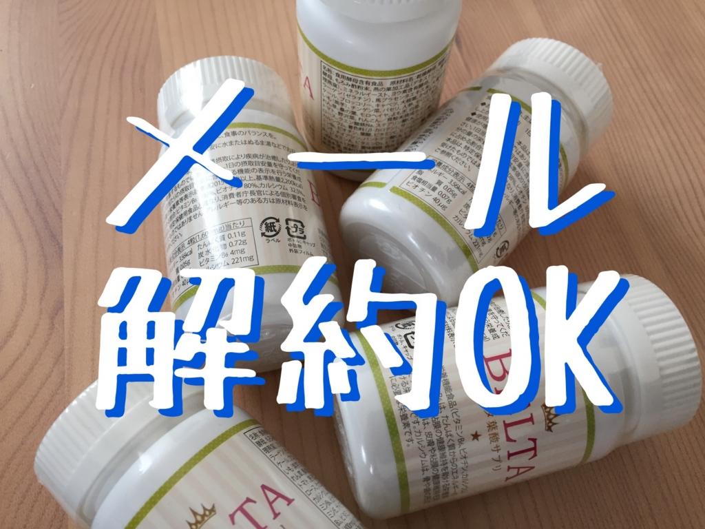 f:id:yorimichi_ticket:20170327232457j:plain