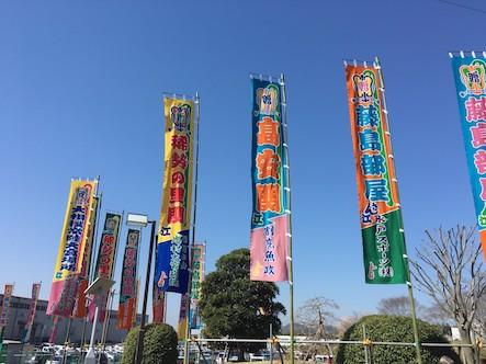 f:id:yorimichi_ticket:20170425190228j:plain