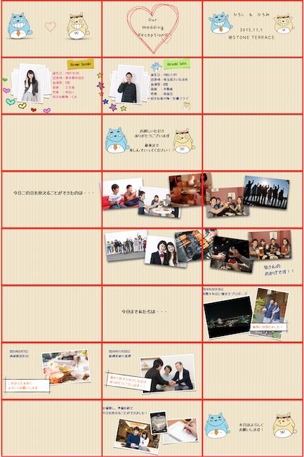 f:id:yorimichi_ticket:20170615191148p:plain