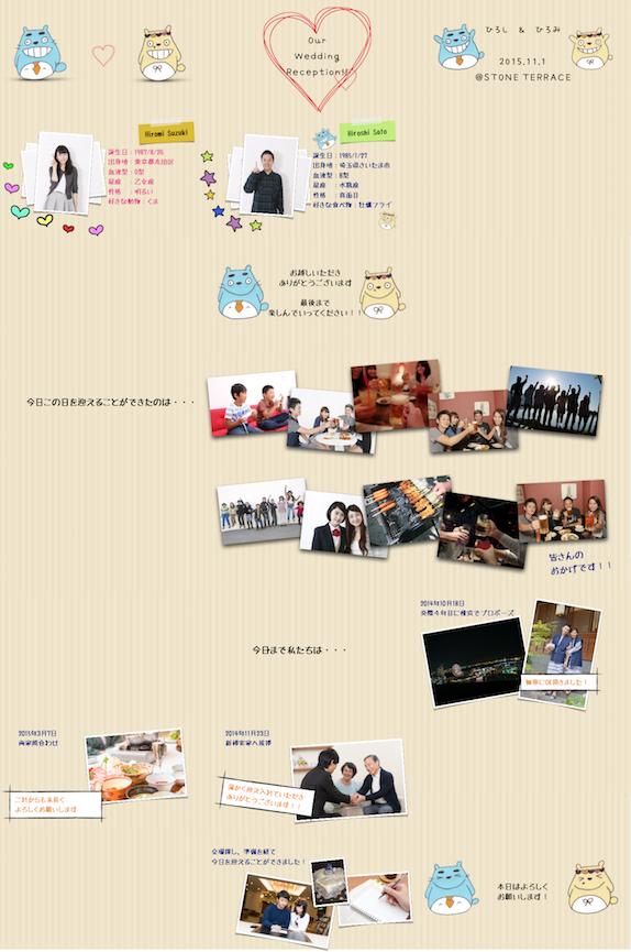 f:id:yorimichi_ticket:20170615193558p:plain