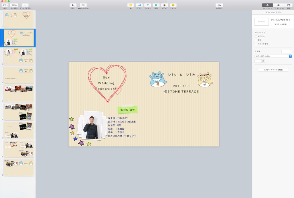 f:id:yorimichi_ticket:20170615194758p:plain