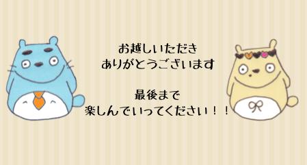 f:id:yorimichi_ticket:20170616214833p:plain